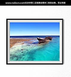 澳洲大堡礁海洋中古船家居装?#20301;?合层)