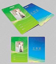 绿蓝科技公司胸卡