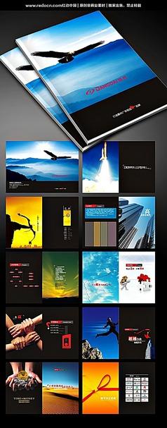 广告制品公司画册