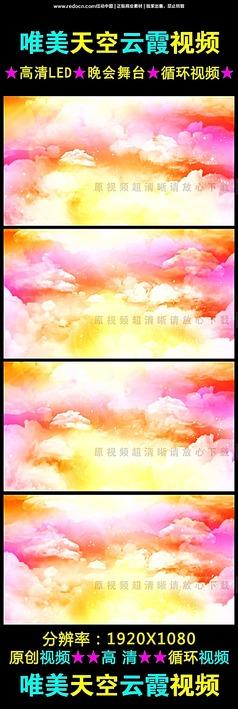 唯美天空云循环视频