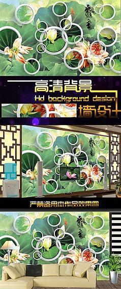 3D中式立体爱莲说背景墙