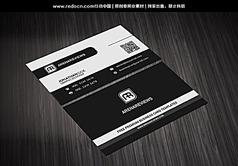 黑色高档商务名片