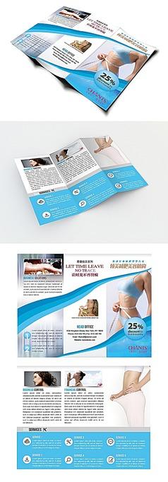 时尚减肥美容宣传三折页设计模板下载