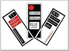 创意黑白红边框版式设计海报