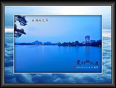 惠州西湖风光摄影装饰画