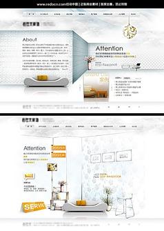 装饰公司网页模板