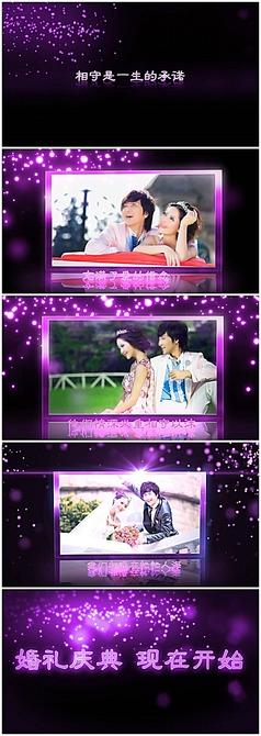 浪漫大气婚礼开场视频模板