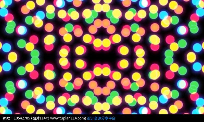 [原创] 无数圆点组成的万花筒led视频素材