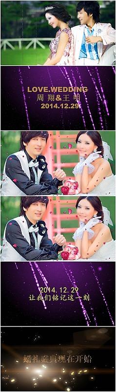 婚礼开场视频模板