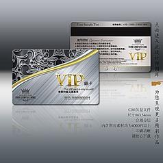 金属质感VIP卡