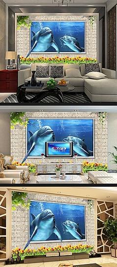 3D立体水族管客厅电视背景墙