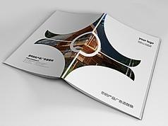 名胜古迹画册封面版式设计indd