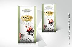 春晓绿茶铝箔袋包装设计