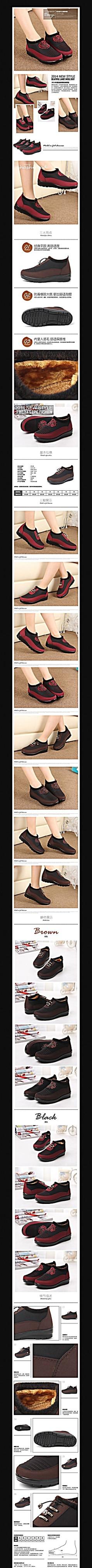 淘宝时尚棉鞋详情页描述PSD模板