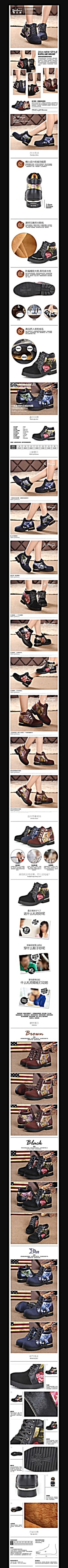 淘宝冬季棉鞋详情页模板