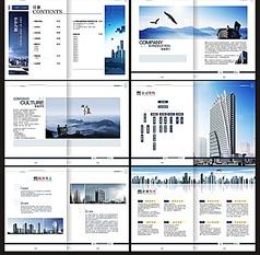 大气企业画册