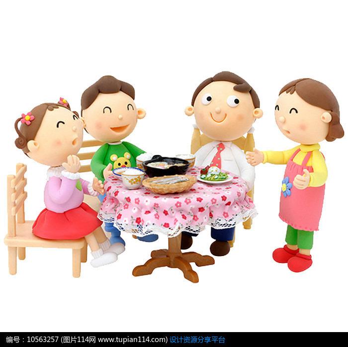 一家人吃饭卡通人物图片