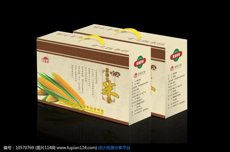 玉米糁纸箱设计素材免费下载_包装设计cdr_图片114