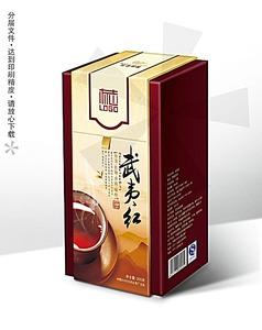武夷紅ps茶葉包裝設計