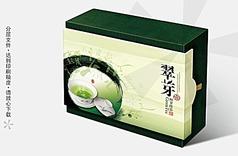 翠芽绿茶高档茶叶包装