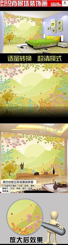 梦幻山谷风景电视背景墙装饰画