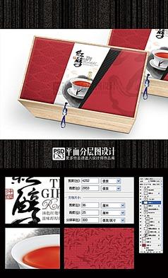 紅醇茶葉包裝(平面分層圖設計)