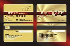 尊贵金色VIP贵宾卡设计