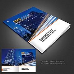 城市建筑画册封面设计