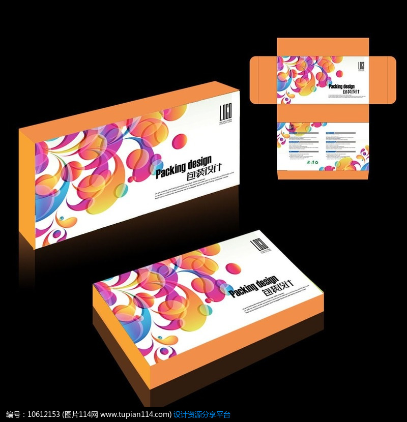 [原创] 创意时尚包装纸盒设计