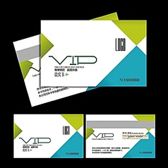时尚会员卡设计