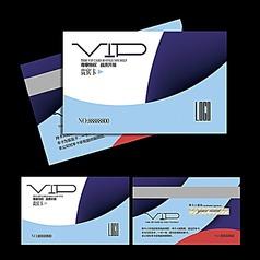 超市VIP会员卡模版