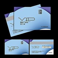 时尚简约VIP会员卡模版