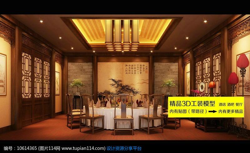 [原创] 中式酒店餐厅包间3dmax装修效果图