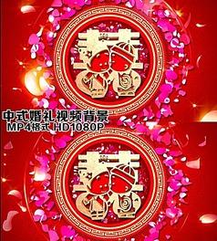 唯美中式婚礼视频背景