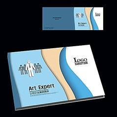 横版企业宣传册封面设计
