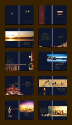 简约大气房地产画册设计