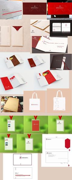 红线女艺术中心VI设计及最终效果图