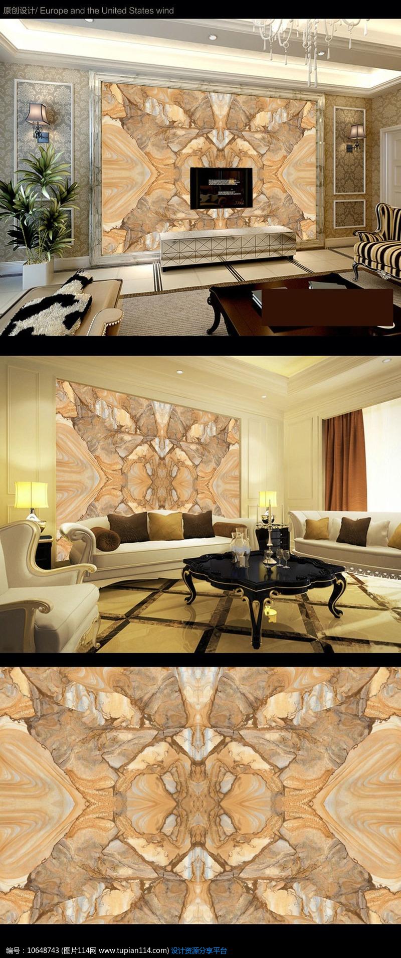 欧式大理石纹电视背景墙设计素材免费下载_其他设计