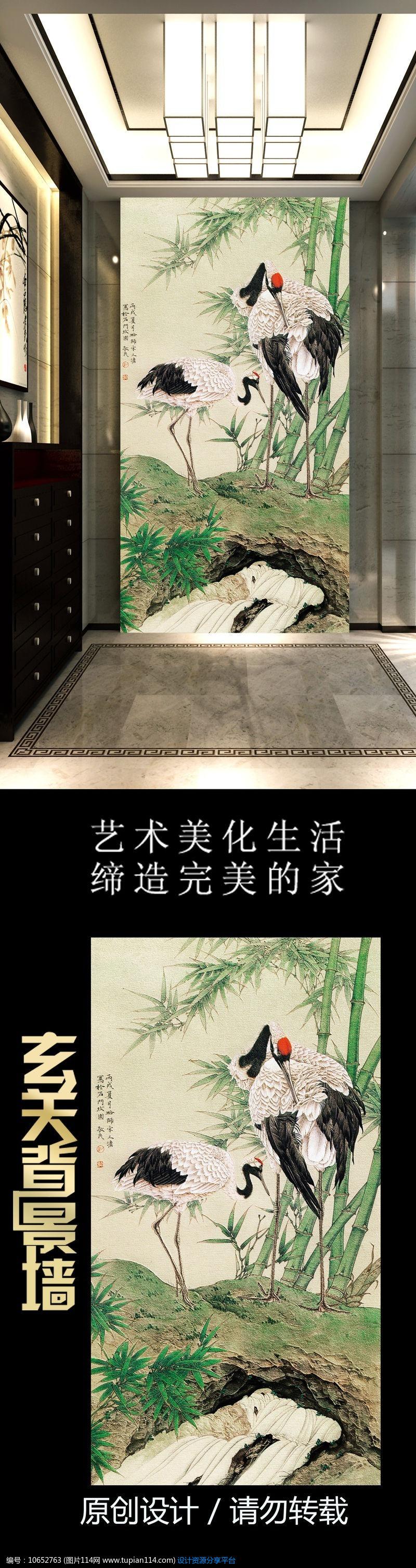 [原创] 中式翠竹仙鹤壁画玄关背景墙
