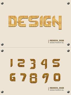 木料质感字体样式