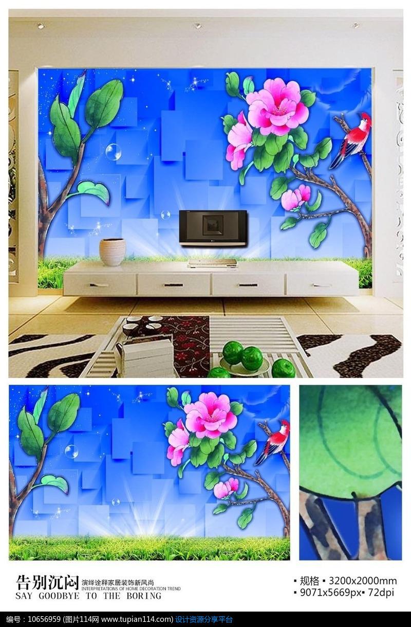 [原创] 花鸟风景3d电视背景墙
