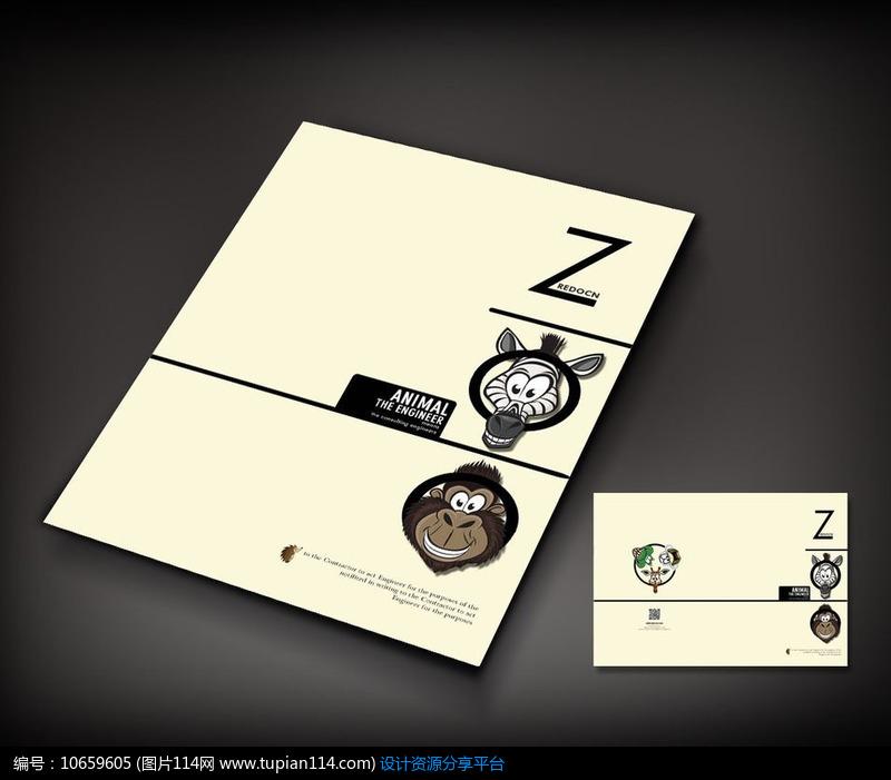 可爱动物幼儿教育手册封面设计素材免费下载_画册设计