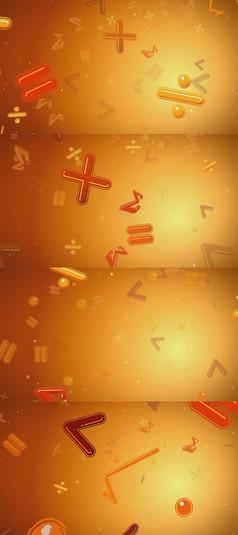 数学符号背景视频素材