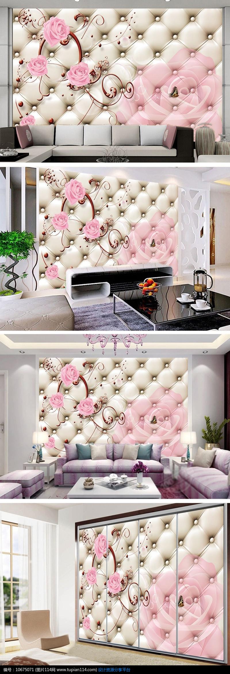 [原创] 3d欧式花纹玫瑰电视背景墙