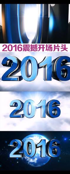 震撼2016开场视频片头视频素材