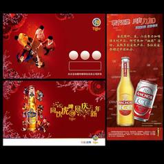 新年啤酒宣传海报设计模板