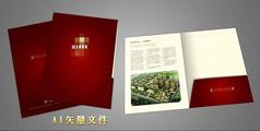 红色地产宣传封套设计模板