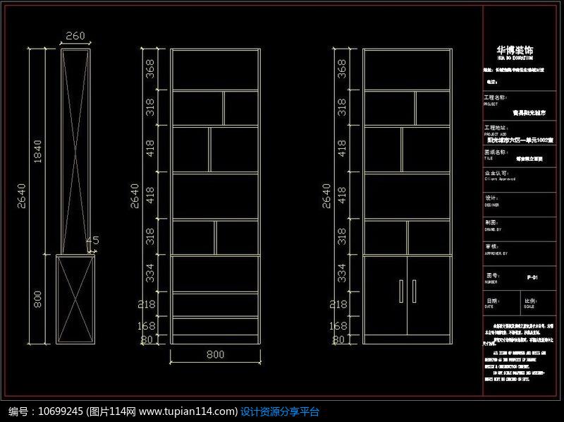 天正CADv图纸图纸图纸鞋柜版本怎么t78降低图片