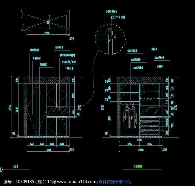 内部尺寸模具CAD衣柜图纸cad图图片