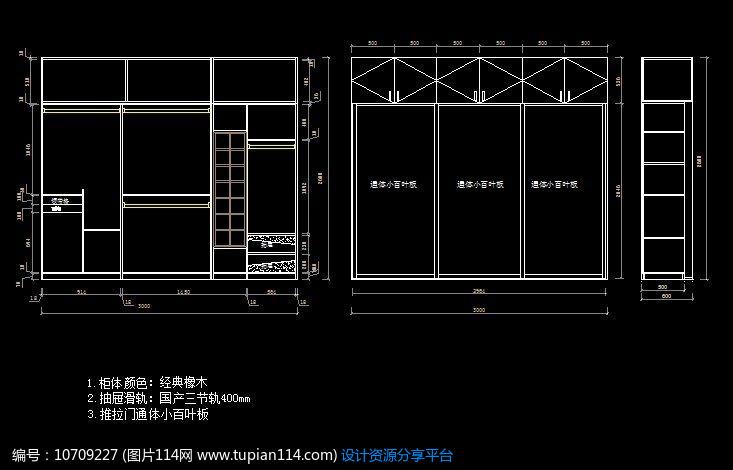 [原创] 衣柜设计尺寸图纸